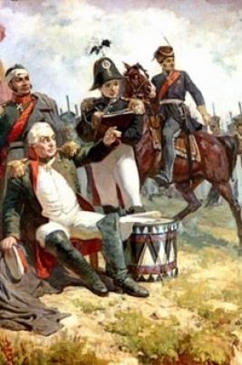 Отечественная война 1812 года постер