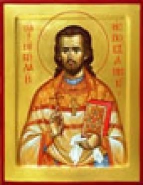 В Марий Эл канонизирован четвертый святой