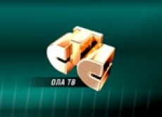 Телеканал «СТС – Ола ТВ» объявил о старте нового сезона проекта «Кузница Кадров»