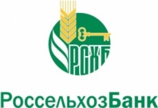 В 2013 году Россельхозбанк расширит сеть дополнительных офисов