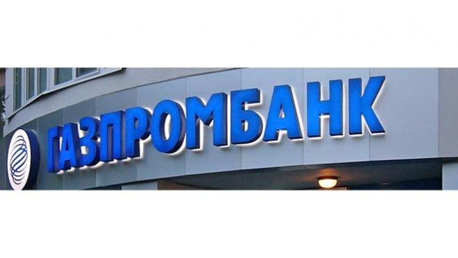 Газпромбанк открыл Центр ипотечного кредитования