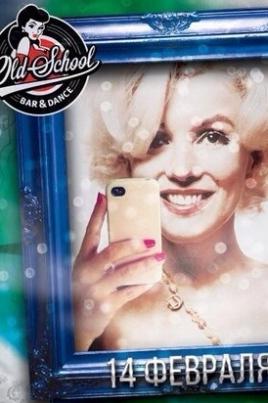 Selfie вечеринка постер