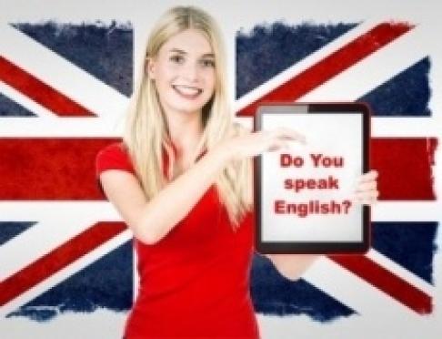 Набор в группы для изучения иностранных языков.