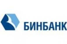 БИНБАНК закончил первый квартал года с балансовой прибылью в 323 млн рублей