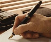 Жители Марий Эл обращаются в суды по старинке, используя ручку и бумагу