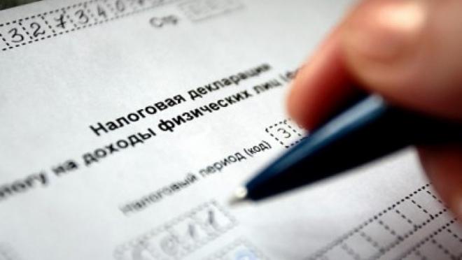 13 процентов налогоплательщиков Йошкар-Олы отчитались о своих доходах