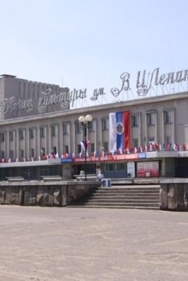 День открытых дверей в ДК им. В. И. Ленина постер