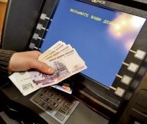 Жительница Мари-Турека стала богаче на 26 тысяч рублей за счет своего земляка