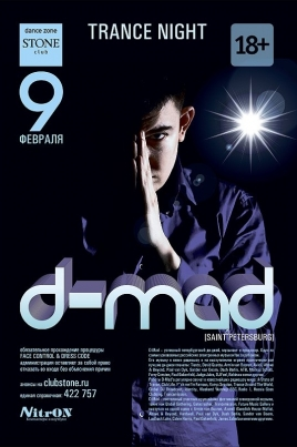 D-Mad. Trance night постер