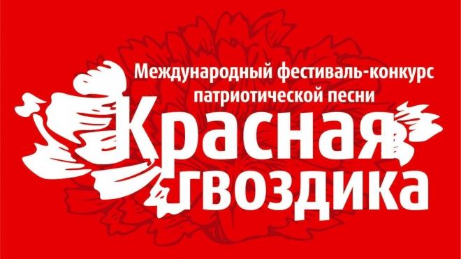 «Красная Гвоздика» в Йошкар-Оле
