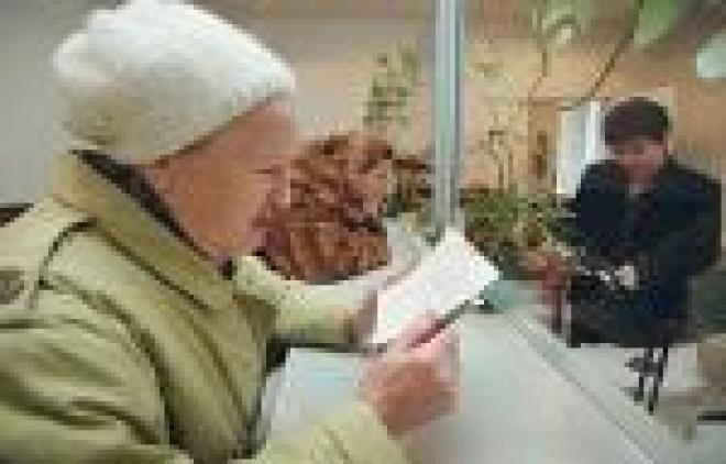 Отделение ПФ по Марий Эл полностью рассчиталось с пенсионерами республики