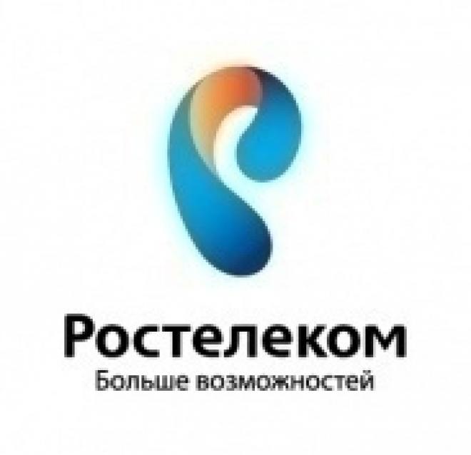 «Ростелеком» получил благодарность от «Волгатеха»