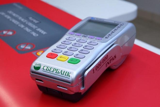 Все больше клиентов Волго-Вятского банка Сбербанка переходят на безналичную систему оплаты товаров и услуг
