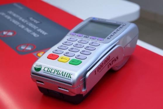 Волго-Вятский банк Сбербанка расширяет возможности безналичной оплаты товаров и услуг