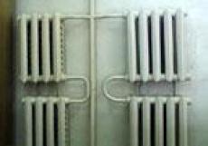 Отопление в центре Йошкар-Олы на этой неделе будет носить выборочный характер