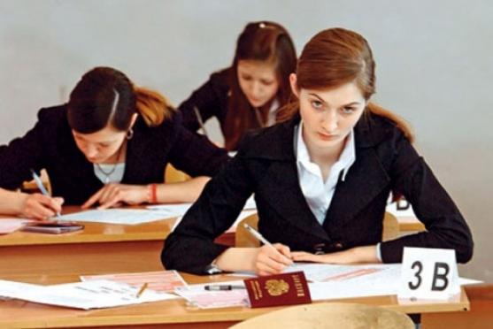 Выпускники Марий Эл сдают первый Единый государственный экзамен