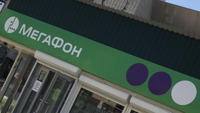В Волжске у автовокзала открыт новый салон «МегаФона»