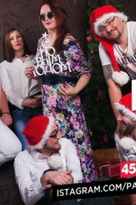 Группа «New Gorky» и Снегурочка постер