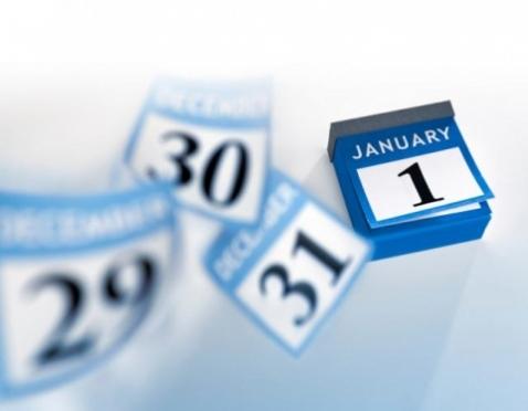 Парламентарии предлагают урезать число нерабочих праздничных дней с 14 до четырёх
