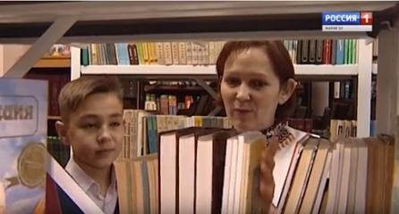 Детская передача «Шонанпыл» 13 12 2017