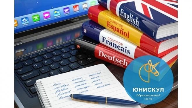 Бюро перевода ЮНИСКУЛ предлагает услуги перевода любой сложности
