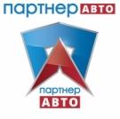 Автомагазин «ПартнерАВТО»