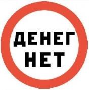 В Моркинском районе 22 работника получили долгожданную зарплату