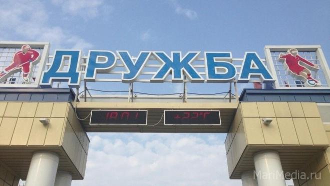 Сегодня на стадионе «Дружба» сыграют футболисты из Йошкар-Олы и Чебоксар