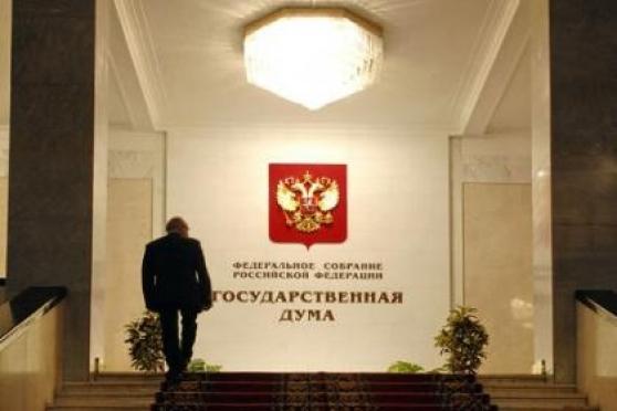 В Госдуме РФ рассмотрят законопроект о смешанных выборах депутатов