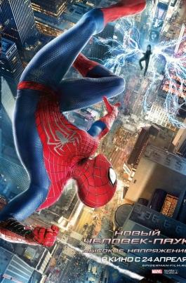 Новый Человек-паук. Высокое напряжениеThe Amazing Spider-Man 2 постер