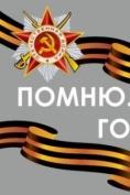 В Йошкар-Оле память ветеранов войны почтят автопробегом