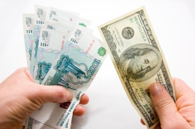 Иностранная валюта пошла вниз