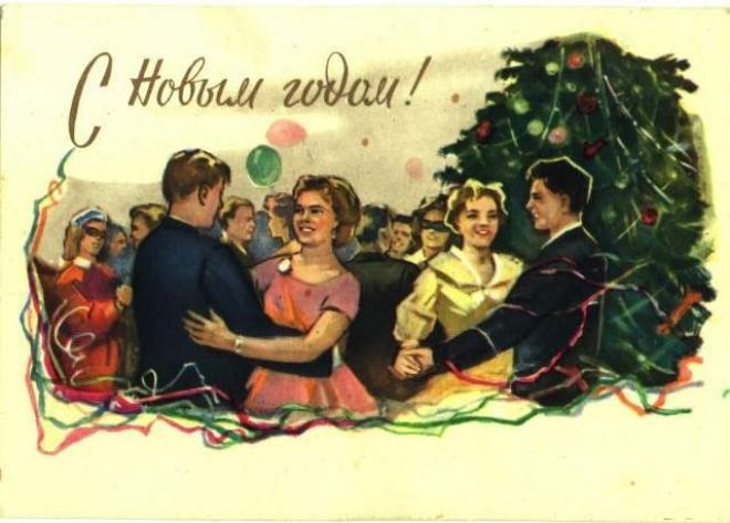 68 лет назад 1 января был объявлен нерабочим днем