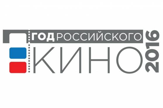 Год российского кино будет ознаменован в Марий Эл реконструкцией кинозала в Звенигово