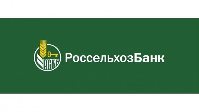 Портфель вкладов физических лиц Марийского филиала Россельхозбанка превысил 7 млрд рублей