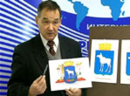 Вокруг эскиза нового герба Йошкар-Олы разгорается скандал