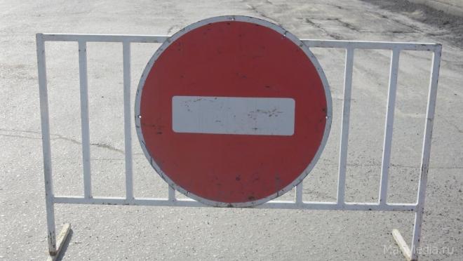 В Йошкар-Оле в пятницу во второй половине дня запланировано масштабное перекрытие улиц