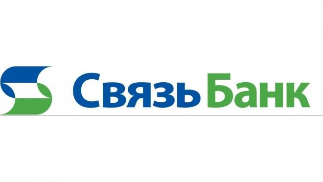 Связь-Банк выпустил бесконтактную кредитную карту Visa с Cash-back до 7% деньгами