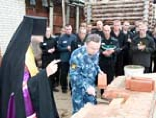 В Марий Эл состоялась закладка первого камня в основание тюремного храма