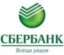 Сбербанк открыл офис на территории Марийского машзавода