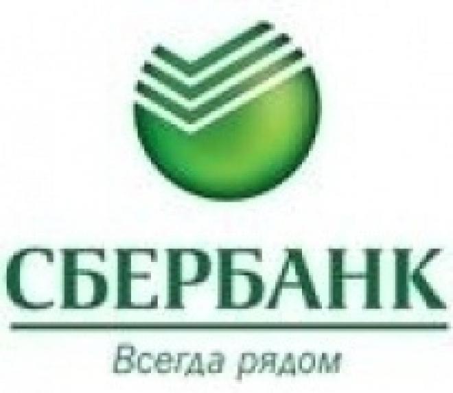 Сбербанк в Марий Эл в 2013 году прокредитовал население на 5 млрд рублей
