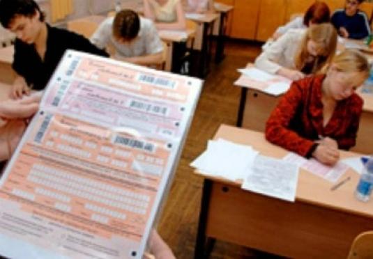 Сегодня в России впервые досрочно сдают ЕГЭ по русскому языку и географии