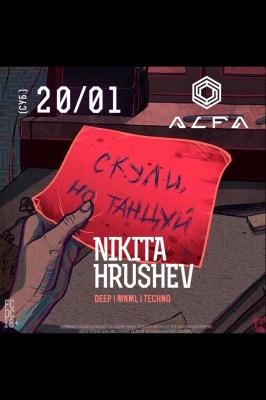 Nikita Hrushev