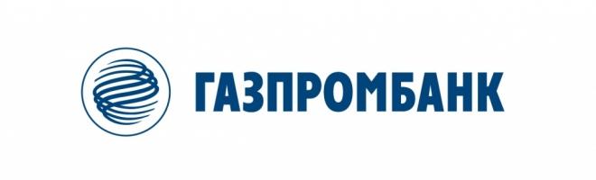 Газпромбанк снизил процентные ставки по программам кредитования физических лиц