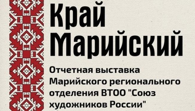 В Национальной галерее откроется отчетная выставка Союза художников