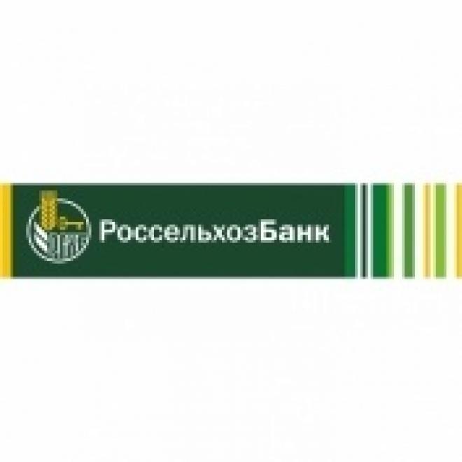 Марийский филиал Россельхозбанка в два раза увеличил объем выдачи ипотеки