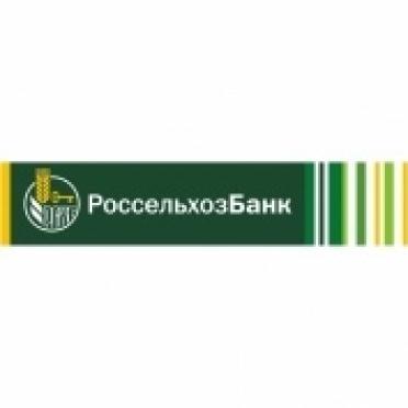 В Марийском филиале Россельхозбанка открыто более 8 000 вкладов