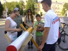 В Йошкар-Оле «Молодая Гвардия» провела акцию «Забей на курение»