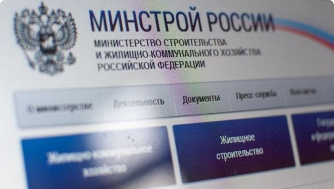 Леонтьев и Хижняк примут участие в селекторном совещании Минстроя России