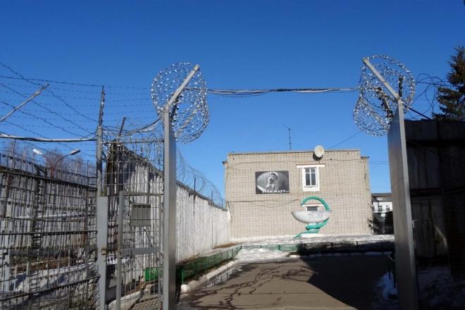 В Марий Эл первые осужденные покидают режимные объекты по амнистии